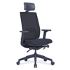Picture of Ergonomic Office Chair with Headrest - EOFFWHR