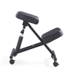 Picture of Ergonomic-  Knee Chair - Black - EDKNE
