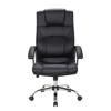 Picture of Office Chair - High Back - Mirage - 128.5 x 70 x 67 cm - Faux Leather - Black - BS-2086