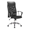 Picture of Office Chair - High Back - Miro - 124 x 71 x 65.5 cm - Mesh - Black  - BS-312