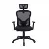 Picture of Office Chair - High Back - Optima - Operators - 123 x 45.5 x 67 cm - Mesh - Black - QY-8140H
